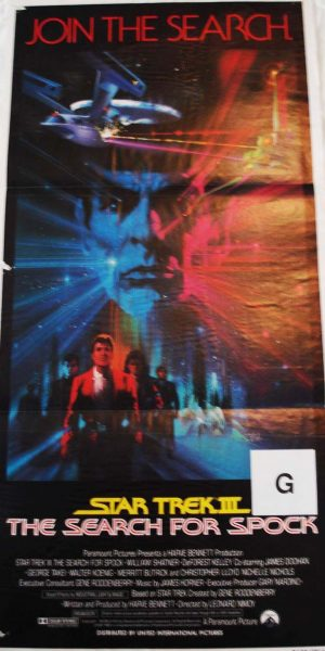 Star Trek 3 movie poster
